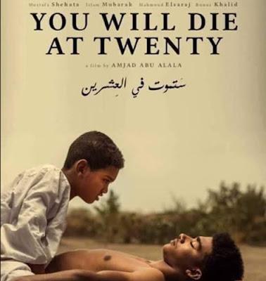 فيلم ستموت في العشرين أفلام مصرية مسلسلات أجنبية مترجمة