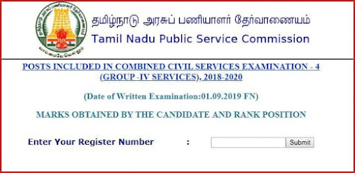 TNPSC Group 4 Result 2019 Released Check Now