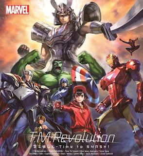 Marvel Disk Wars: The Avengers OP/ED Single - Tsuki Yabureru -Time