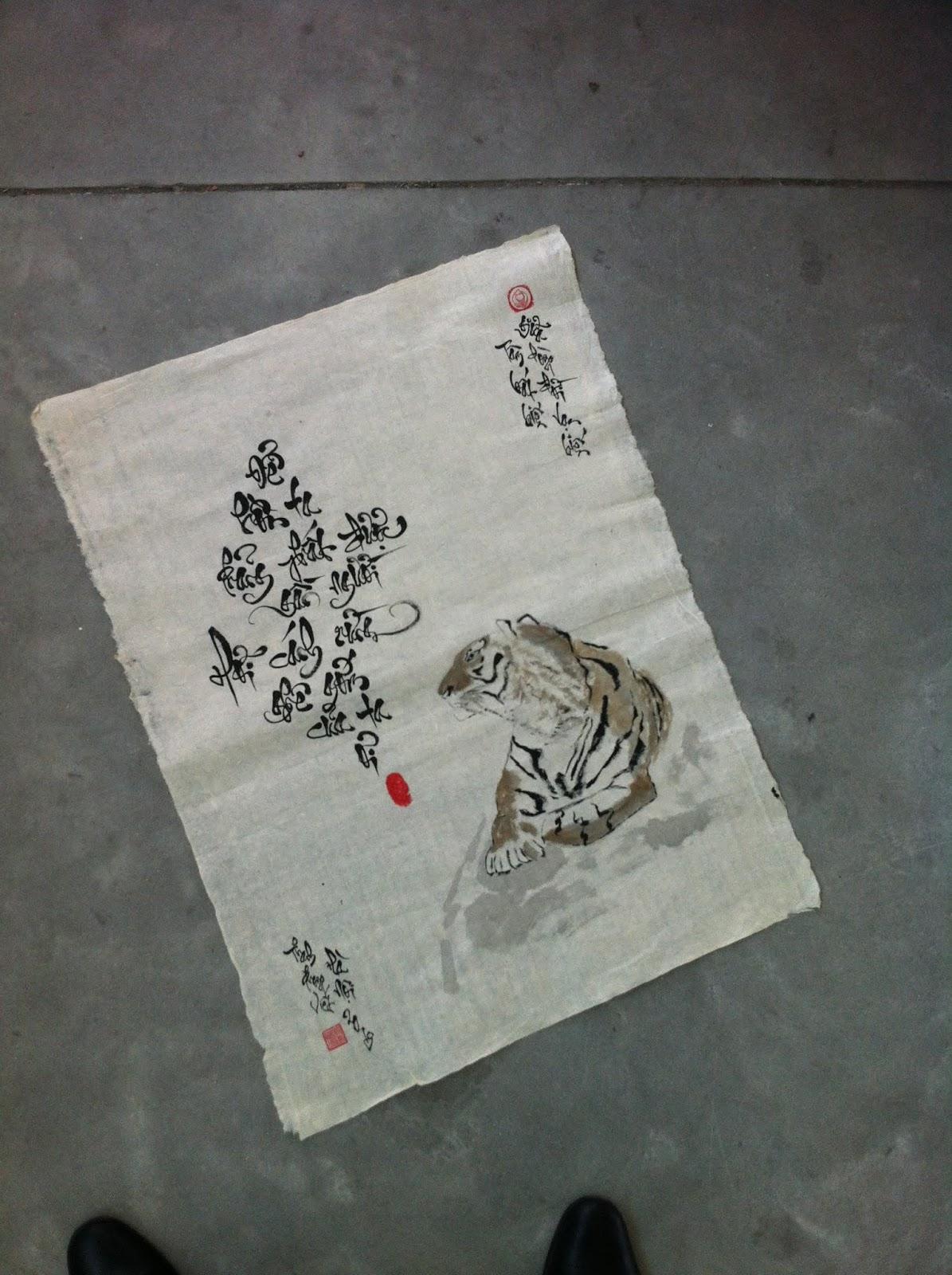 Thư pháp vẽ Hổ