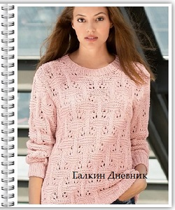 jenskii-pulover-spicami