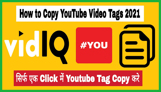 How to Copy YouTube Video Tags 2021