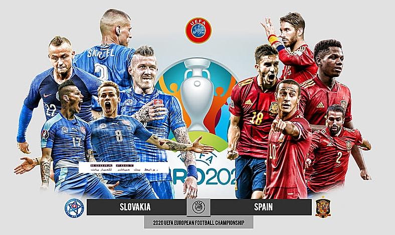 موعد مباراة سلوفاكيا وإسبانيا في بطولة يورو 2020