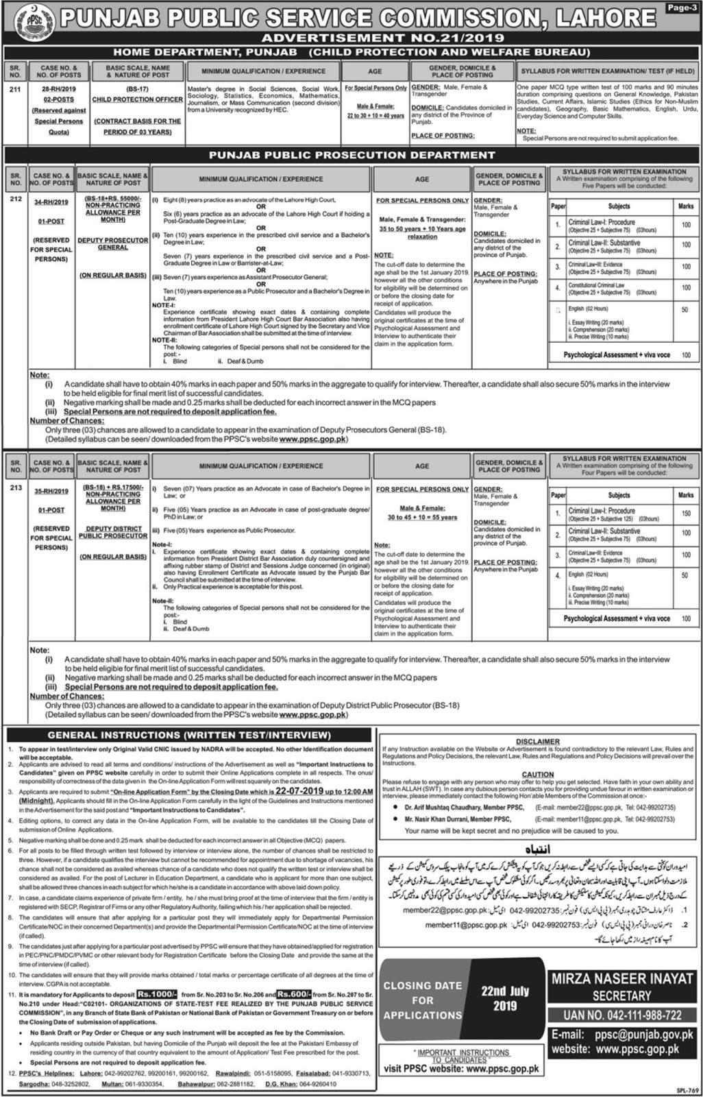 Punjab Public Service Commission PPSC Lahore Jobs 2019 advertisement No.21/2019 Apply Online