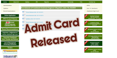 JPSC Assistant Engineer Recruitment 2020 Admit card Released Download at sarkarinaukariexam.com