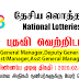 Vacancy In National Lotteries Board