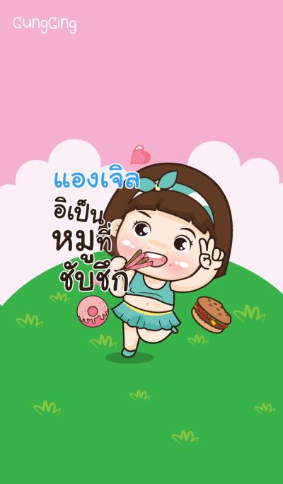 ANGEL2 aung-aing chubby_S V07