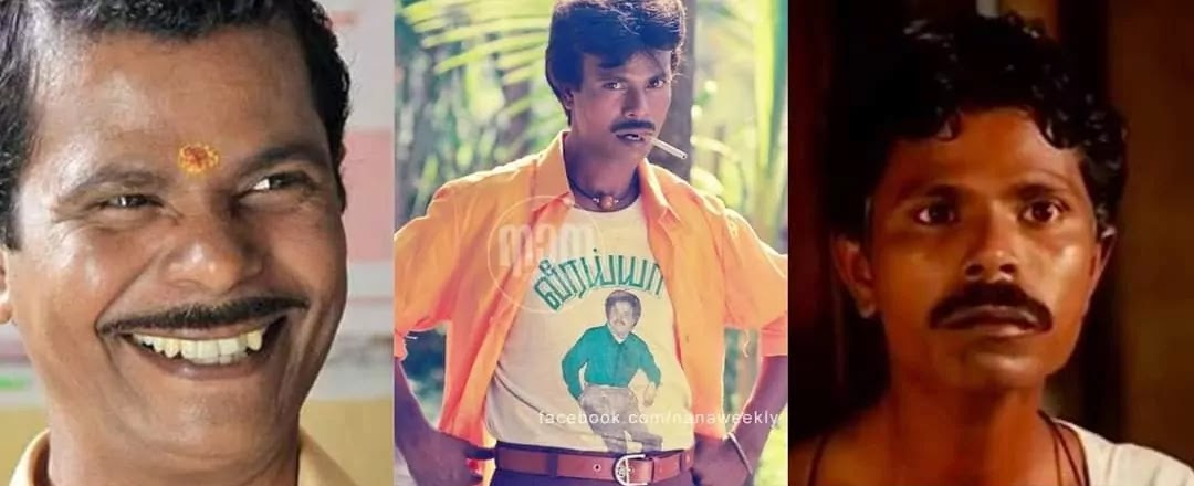 Malayalam Actor Indrans