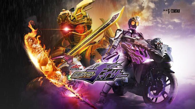 Kamen Rider Drive Saga: Kamen Rider Chaser Subtitle Indonesia