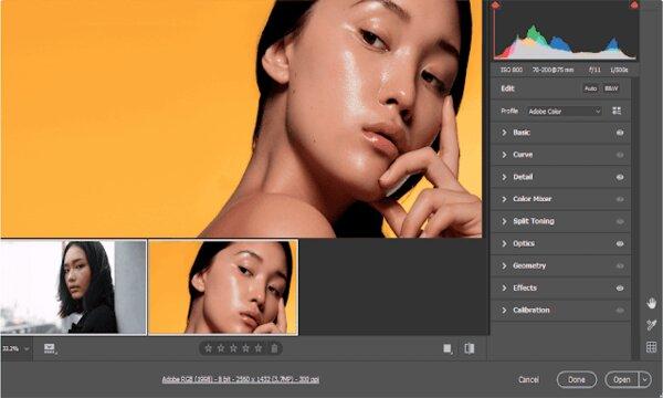 تحميل برنامج فوتوشوب اخر اصدار Adobe Photoshop 2020 مفعل