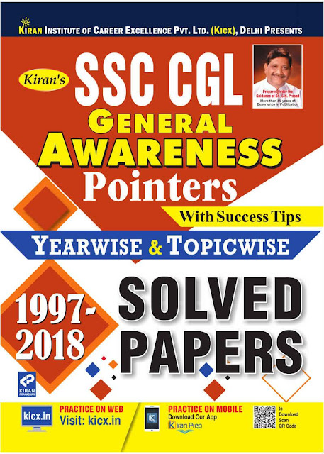 General Awareness Solved Paper : for SSC CGL Exams PDF