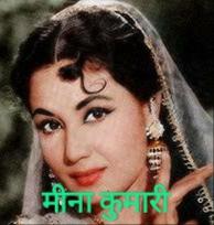 Meena Kumari Actress
