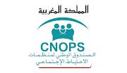 la Caisse Nationale des Organismes de Prévoyance Sociale - CNOPS Concours de recrutement 45 Postes