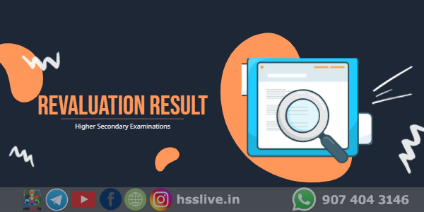 higher-secondary-revaluation-result