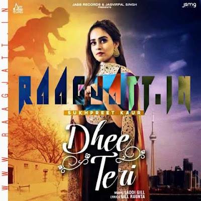 Dhee Teri by Sukhpreet Kaur lyrics