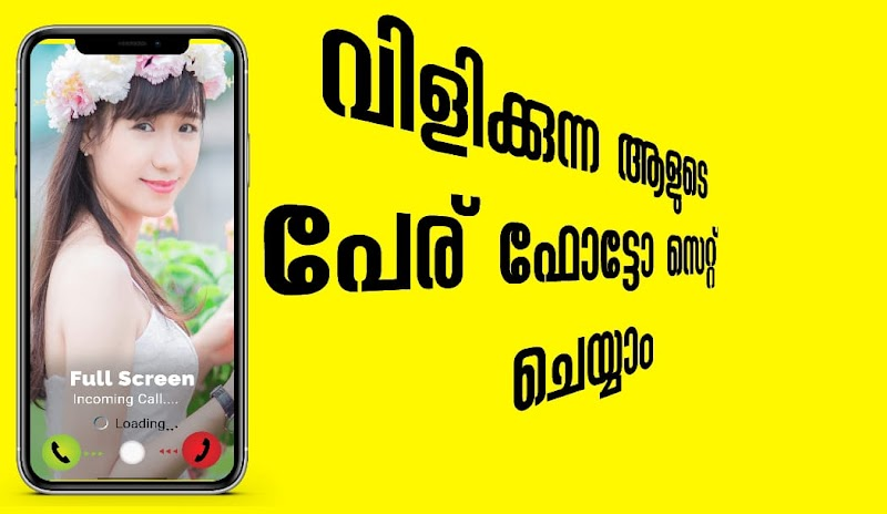 Photo Caller Screen Android App