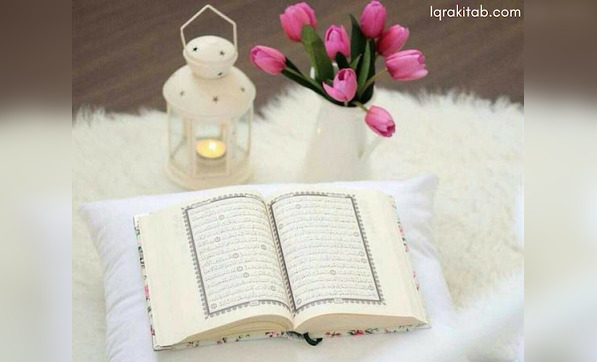 Ramzan me Din ke Waqt Ehtelam Hona | Iqra'