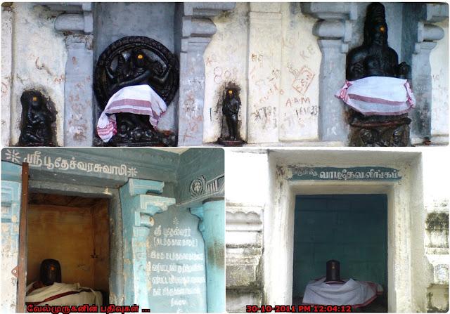 Vastu Poojas Temple