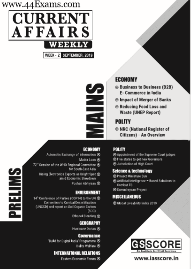 GS-Score-Current-Affairs-Week-2-September-2019-For-UPSC-Exam-PDF-Book
