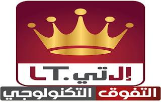 الشركة اليمنية LT