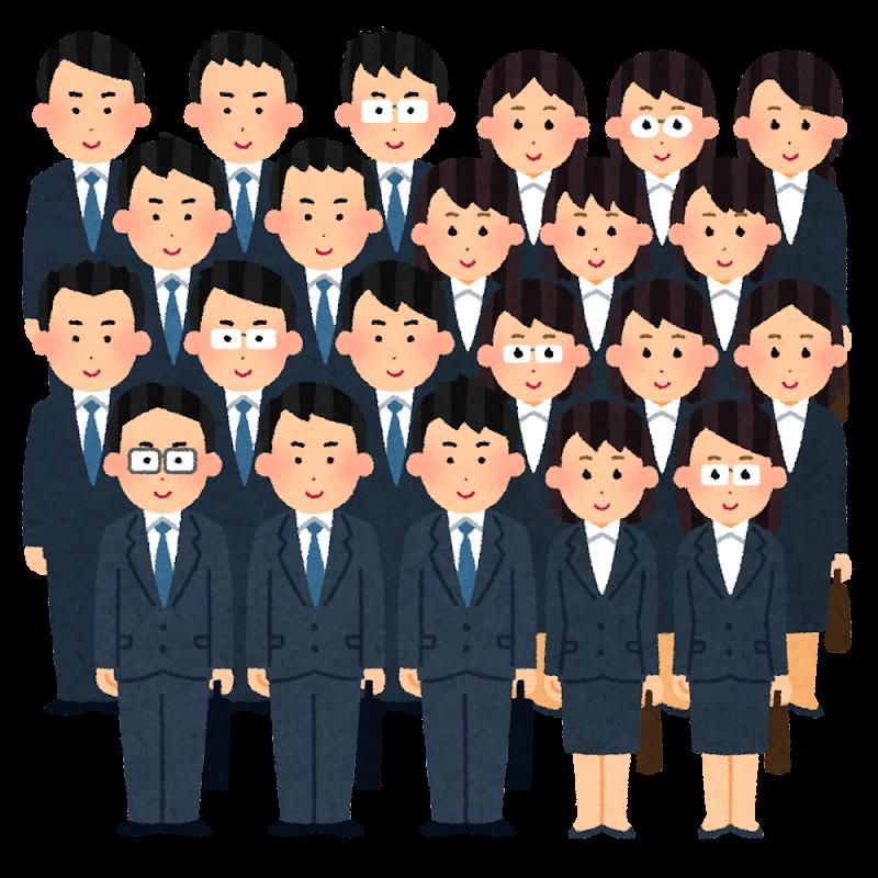 """「イラスト 無料 就活生」の画像検索結果"""""""
