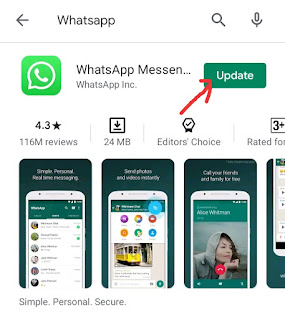 Whatsapp Update Kaise Kare