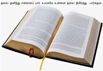 life-philosophy book