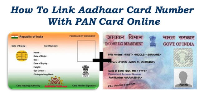 How To Link Your Pan Card With Aadhar Card,
