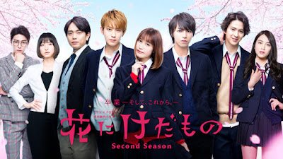 Sinopsis Hana ni Keda Mono: Second Season (K-drama 2019) Review dan Detail Pemain Lengkap