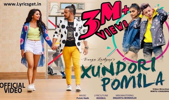 Xundori Pomila Lyrics - Vreegu Kashyap