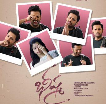 List of Telugu hit movies of 2020 | Best Telugu movies of 2020 - Bheeshma Telugu Movie Poster