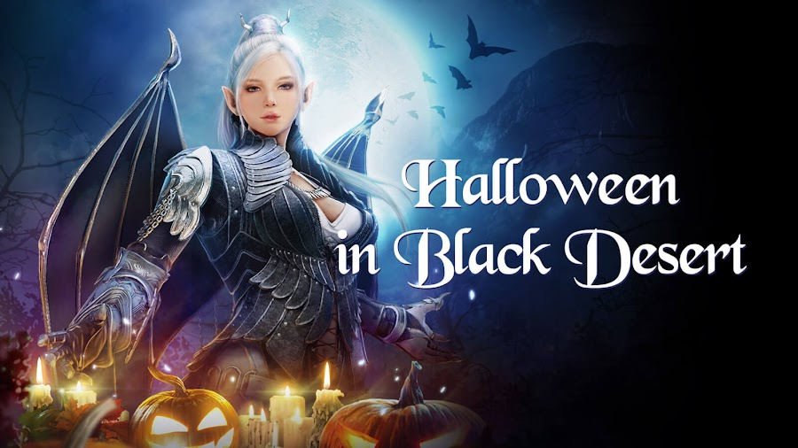 black desert halloween free content update live now pc steam ps4 xb1 multiplayer online rpg pearl abyss