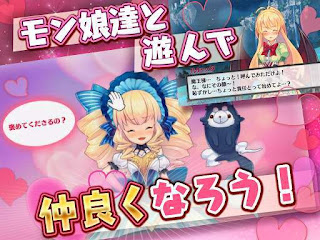Monster Girls Mod APK