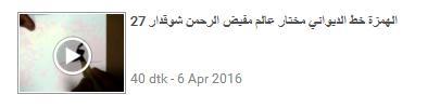 https://kaligrafi--islam.blogspot.co.id/2016/08/video-cara-menulis-huruf-hamzah-diwani.html