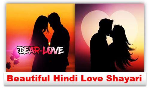 love shayari in hindi,love shayari English, love shayari status, Beautiful Hindi Love Shayari
