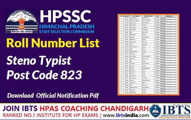 HPSSC Hamirpur Steno Typist Post Code 823 Roll Number List 2021: Download PDF