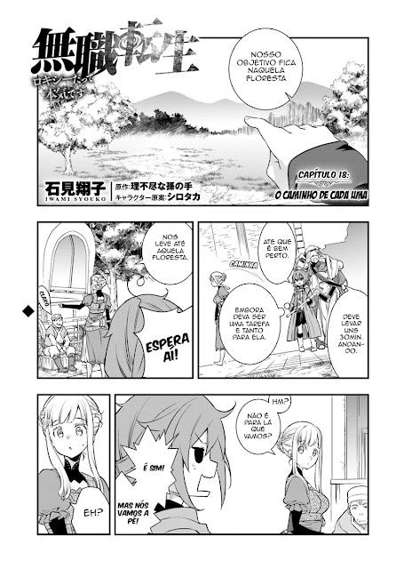 Ilustração da primeira página do mangá