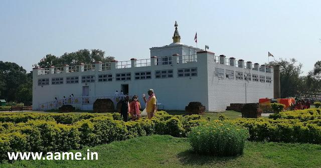 Mayadevi Temple - Lumbini - Nepal - Gautam Buddha - 01