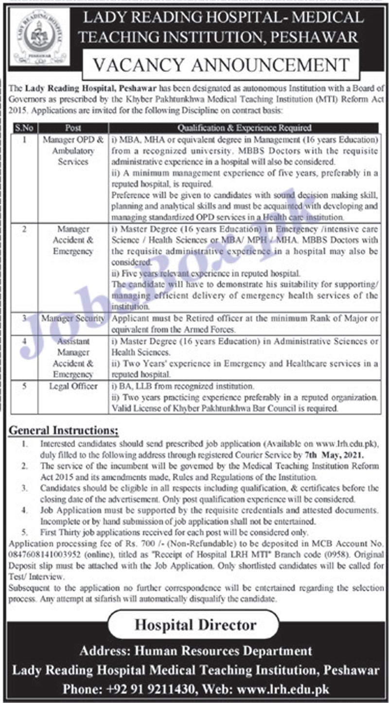 Latest Lady Reading Hospital Peshawar LRH Jobs 2021 Advertisement