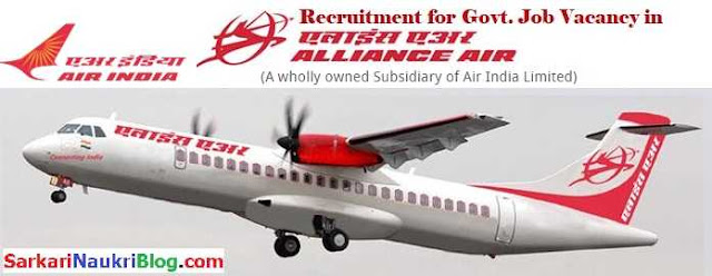 Alliance Air Vacancy