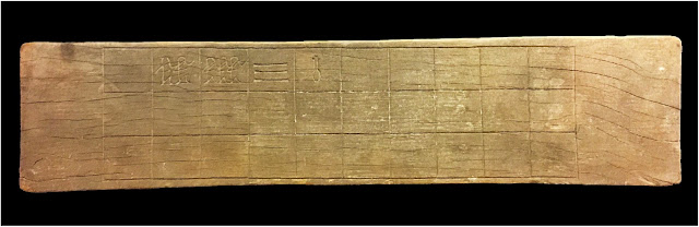 The Rosicrucian Egyptian Museum senet table revisited