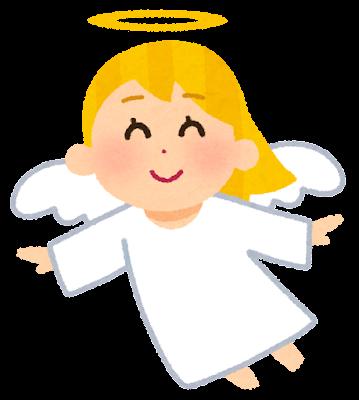 天使・エンジェルのイラスト