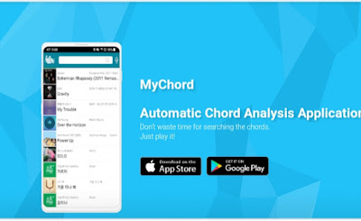 تطبيق Mychord