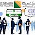 مؤسسة الرواج للإدماج المالي (البركة) توظيف مديري محافظ بجميع أنحاء المملكة