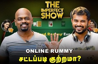 The Imperfect Show 09-02-2020
