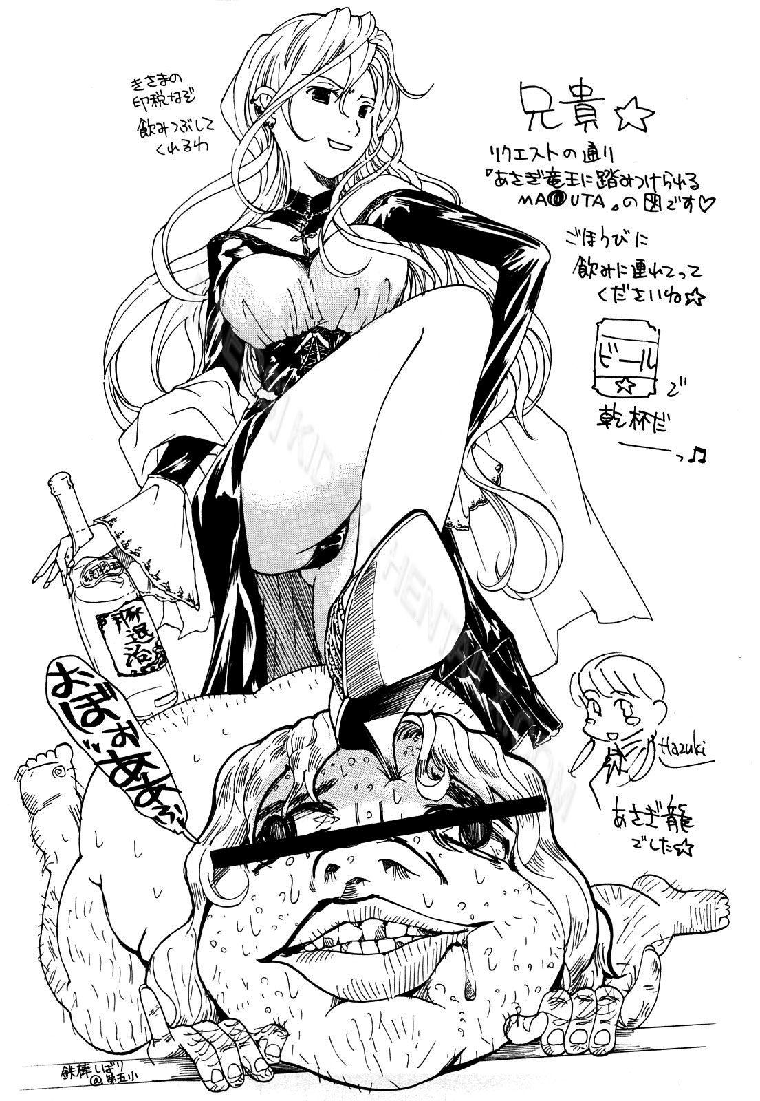 Hình ảnh 128kanojo ga koibito wo suki trong bài viết Hãy thức tỉnh thú tính dâm dục trong em