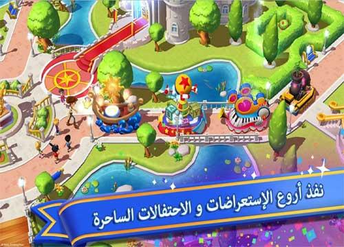 تحميل لعبة الاطفال Disney Magic Kingdoms للكمبيوتر واللاب توب