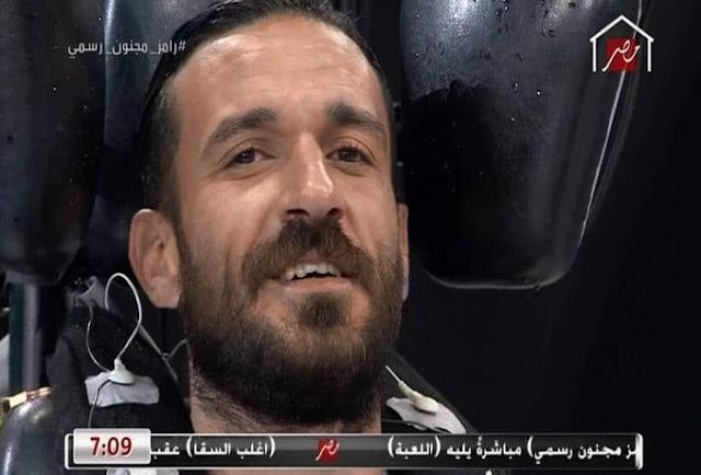 برنامج رامز مجنون رسمي الحلقه السابعه