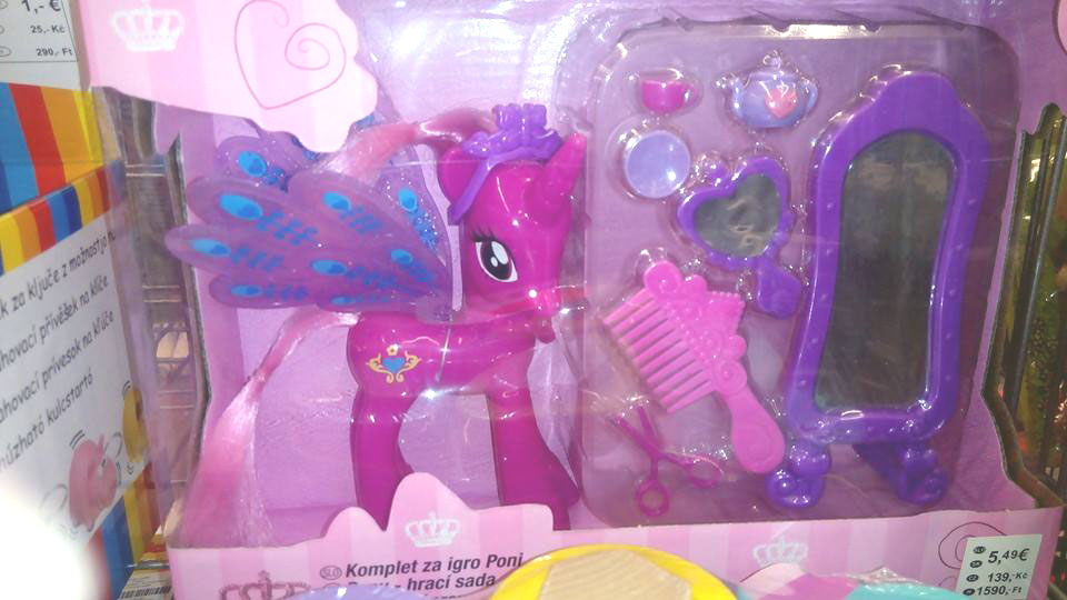 Fake Glimmer Wings Princess Cadance Found Mlp Merch