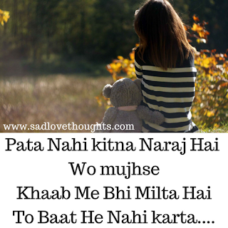 dard bhare quotes